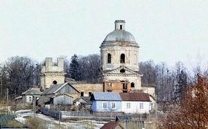 Никольская церковь села Кленово Подольского района Московской области. Весна 1975 года