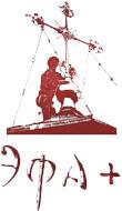 ЭФА +  Архитектурная реставрация и проектирование зданий, памятников культуры и церковного зодчества, Реконструкция, Строительство, Проектирование.